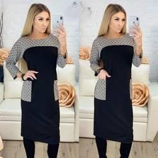 Платье Х2388