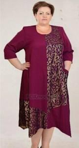Платье длинное нарядное А04024