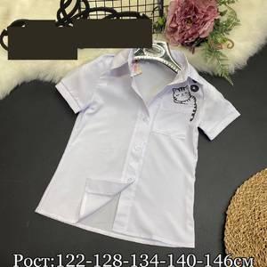 Рубашка А41835