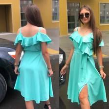 Платье Ч4552