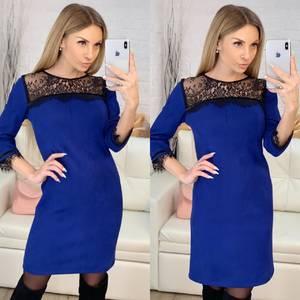 Платье короткое с рукавом 3/4 синее Х2484