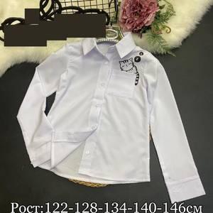 Рубашка А41836
