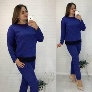 Костюм модный трикотажный синий Ф2059