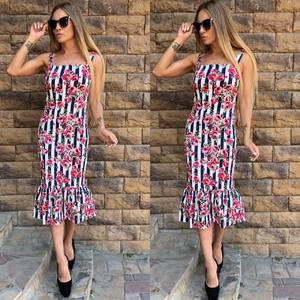 Платье длинное с принтом с открытыми плечами Т6467