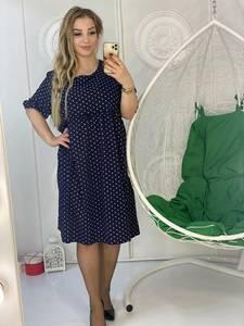 Платье короткое летнее А29051