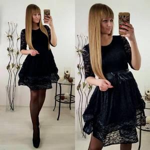 Платье короткое вечернее элегантное П3206