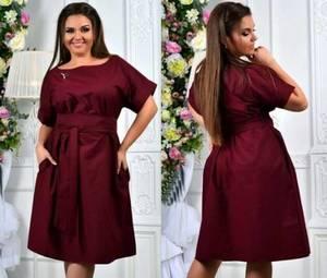 Платье короткое деловое с коротким рукавом Т7360