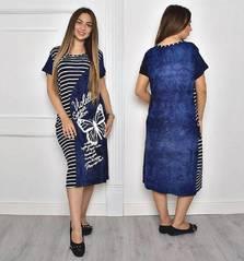 Платье Т1827