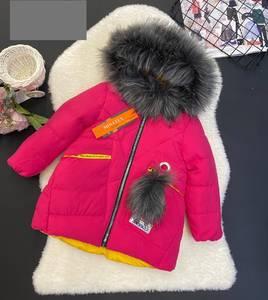 Куртка А58744
