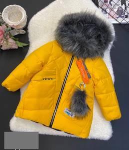 Куртка А58745