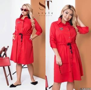 Платье короткое нарядное Я2554