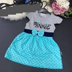 Платье А37306
