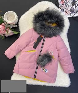 Куртка А58746