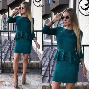 Платье короткое вечернее современное У0336