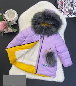 Куртка А58747