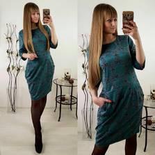 Платье П3208