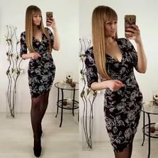 Платье П3213