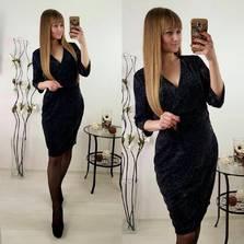 Платье П3215