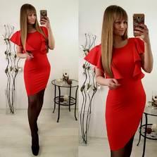 Платье П3212