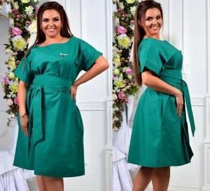 Платье короткое деловое с коротким рукавом Т7361