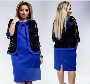 Платье Двойка короткое нарядное однотонное Ф0324