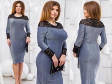 Платье Ф6333