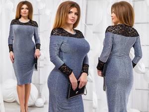Платье короткое вечернее облегающее Ф6333
