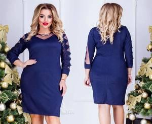 Платье короткое нарядное синее Ф9810