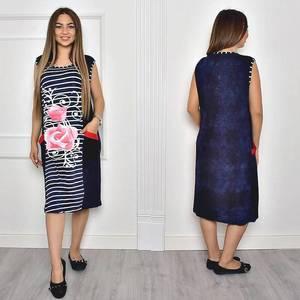 Платье Т1826