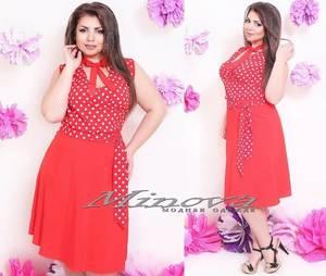 Платье короткое нарядное Ц7000