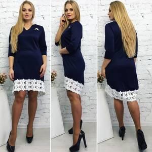 Платье короткое элегантное синее Т9213