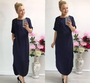 Платье длинное синее повседневное Т9846
