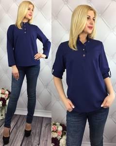 Блуза для офиса синяя У8991