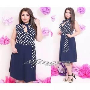 Платье короткое нарядное Ц7001