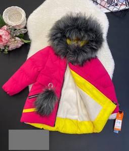 Куртка А58752
