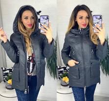 Куртка Я2557