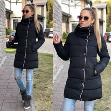 Куртка У9059