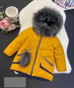 Куртка А58753