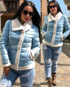 Куртка Т9746