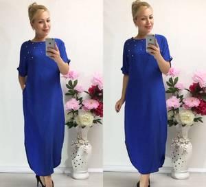 Платье длинное синее повседневное Т9848