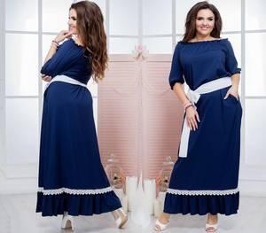 Платье длинное синее нарядное Т6866