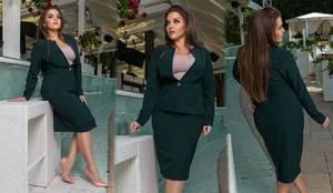 Костюм юбочный деловой стильный Ф1750