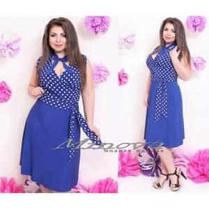 Платье короткое нарядное Ц7002