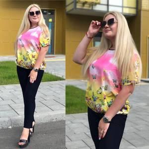 Блуза нарядная Ч4559