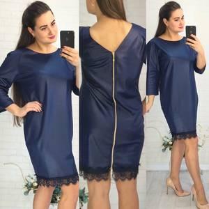 Платье короткое нарядное синее Х3596