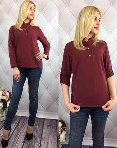 Блуза для офиса красная У8994