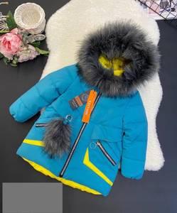 Куртка А58755