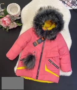 Куртка А58756