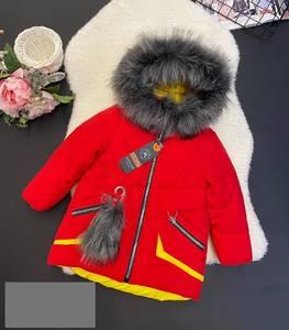 Куртка А58757