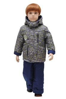 Комплект куртка и брюки П2209